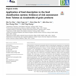 PDF) 📄 Application of food description to the food classification system:  Evidence of risk assessment from Taiwan as Acrylamide of grain products