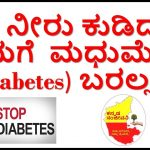 Diet Chart For Pcod Patient, Pcod Diet chart | Lybrate.